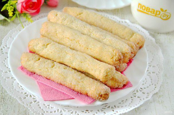 Португальское печенье