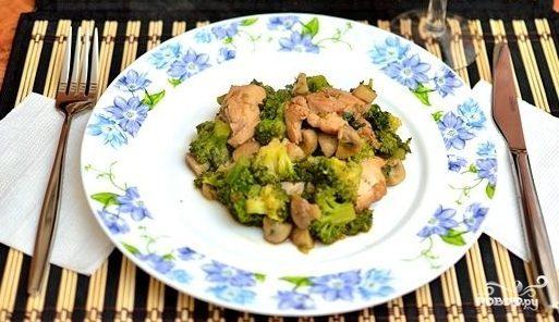 Курица с брокколи и грибами