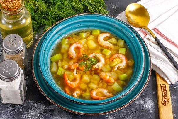 Суп из кабачков с креветками