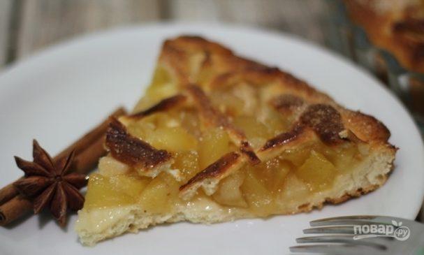 Пирог из дрожжевого теста с яблоками