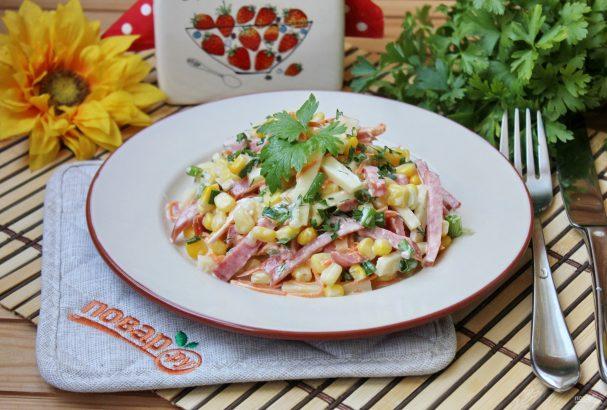 Салат с копченой колбасой, кукурузой и морковью