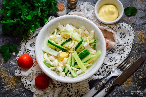 Салат с кальмаром и сельдереем