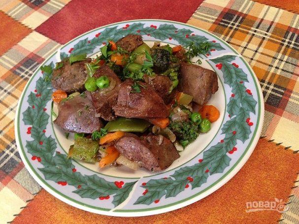 Печень индейки с овощами