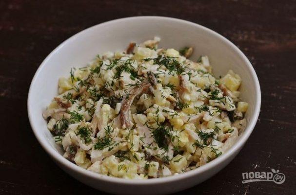 Салат с грудкой и грибами