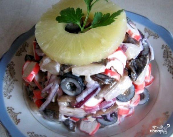 Рецепт салата клеопатра изоражения