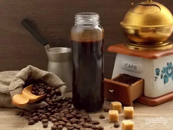 Кофейный экстракт (2 варианта)