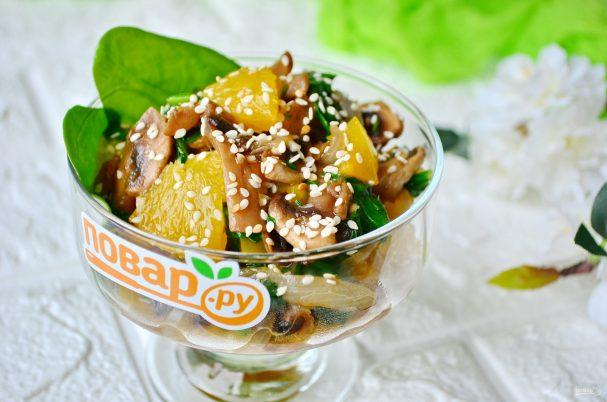 Салат со шпинатом, грибами и апельсинами