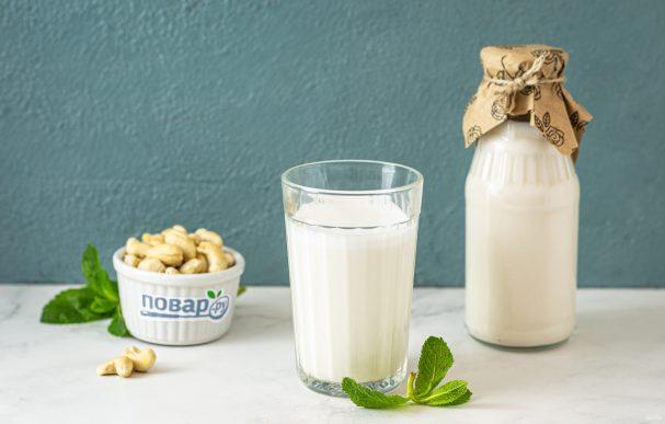 Молоко из кешью