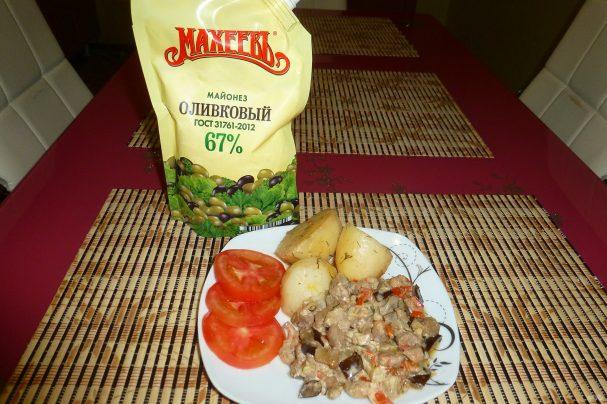 """Лучший рецепт мяса с баклажанами с майонезом """"Махеевъ"""""""