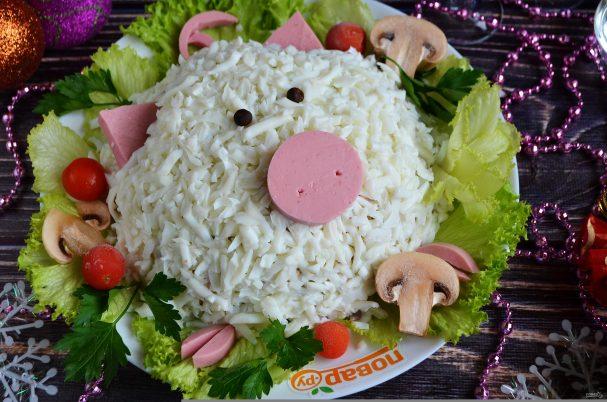Салат «Свинка» на Новый год