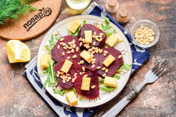 Салат из свеклы с кедровыми орешками