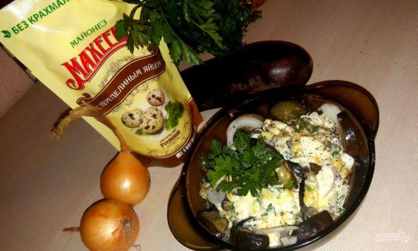 """Лучший рецепт салата с баклажанами, яйцом и майонезом """"Махеевъ"""""""
