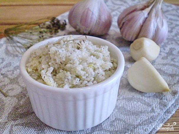 Адыгейская чесночная соль