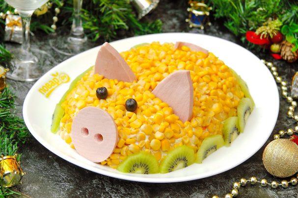 Салат «Новогодняя свинка»