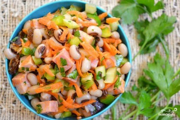 Сытный салат с черноглазкой