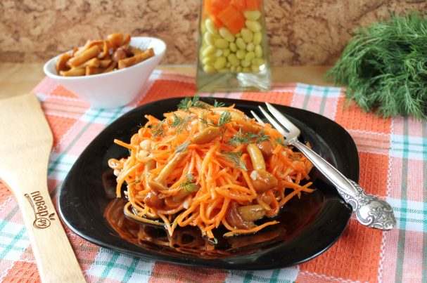 Морковь по-корейски с опятами