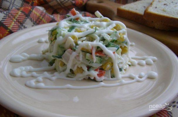 Салат из кукурузы и яиц