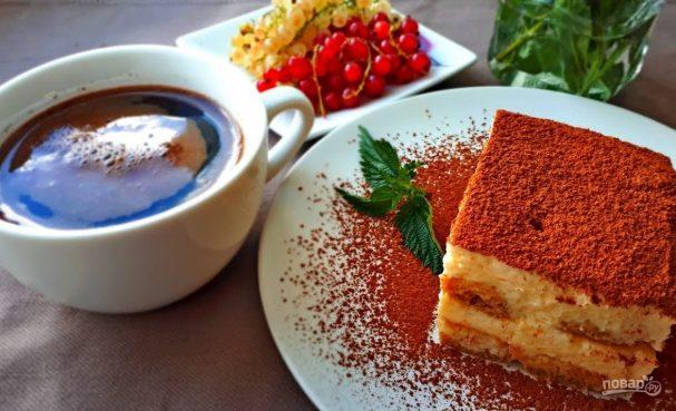 """Торт """"Тирамису"""" (пошаговый рецепт)"""