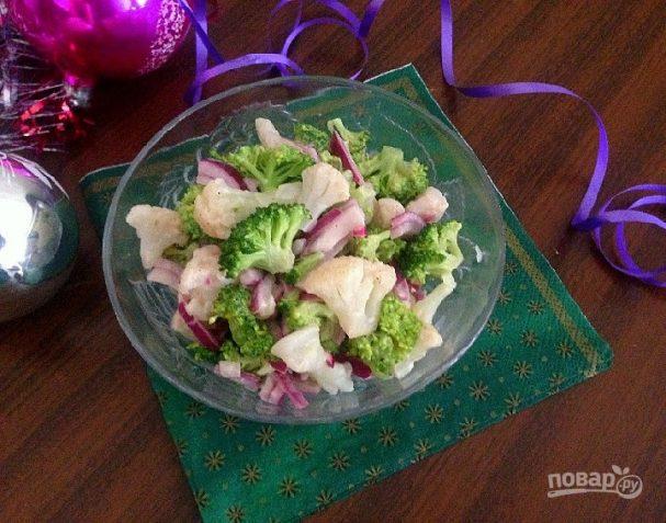Американский капустный салат