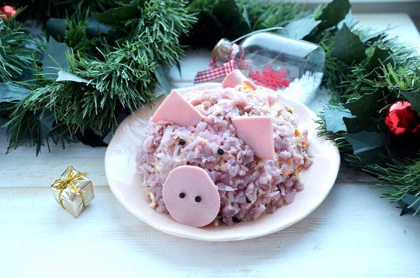 """Новогодний салат """"Хрюшка"""""""