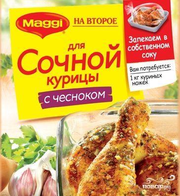 курица в рукаве сочная рецепт