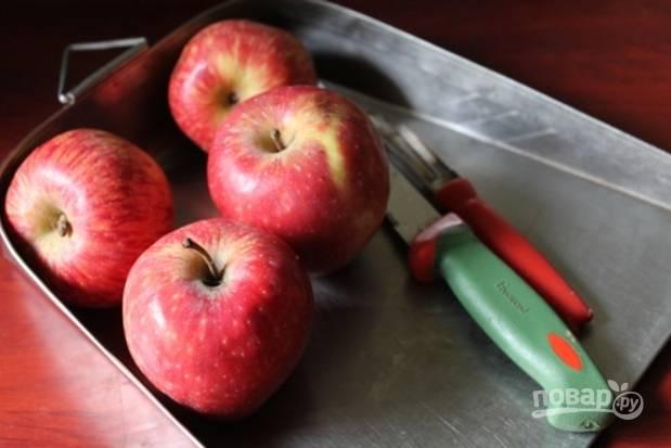 1.Выбирайте сладкие или кислые яблоки (по вкусу), вымойте их хорошенько.