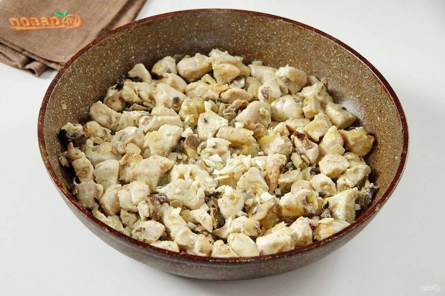 Обжарьте грудку на среднем огне, периодически помешивая, до готовности. Добавьте нарезанный кубиками чеснок и продолжайте готовить еще пару минут.