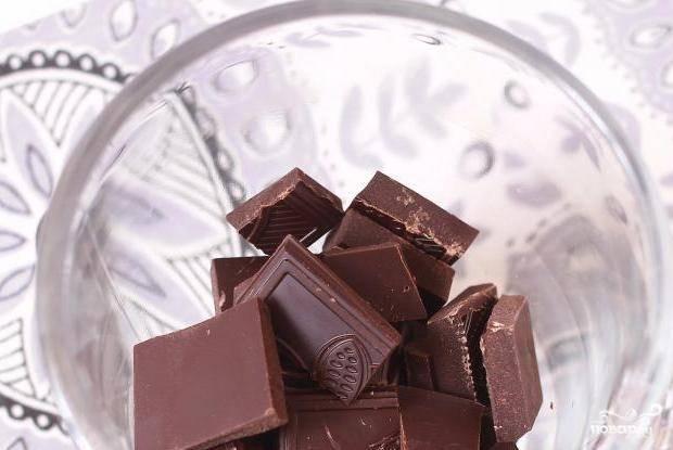 Для начала поломайте шоколад. Растворите его на водяной бане до жидкой консистенции.