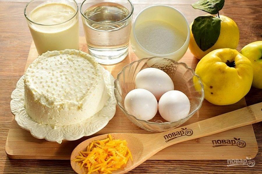 Подготовьте необходимые продукты для начинки.