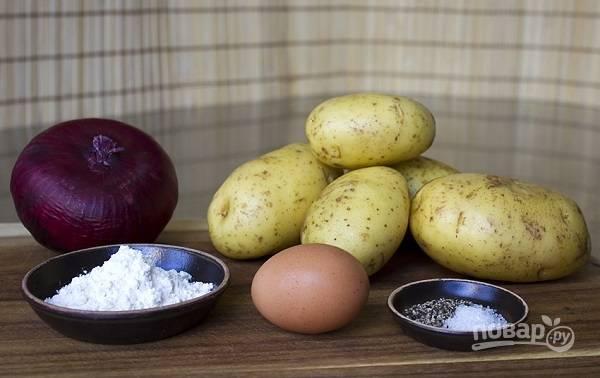 1. Вот такой небольшой и бюджетный набор ингредиентов вам потребуется.