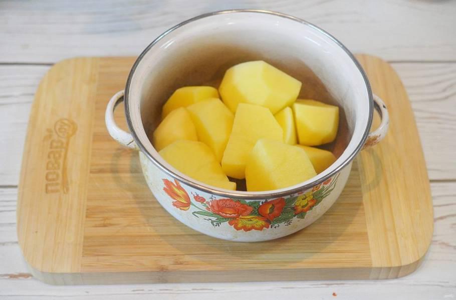 1. Картофель очистите и нарежьте.