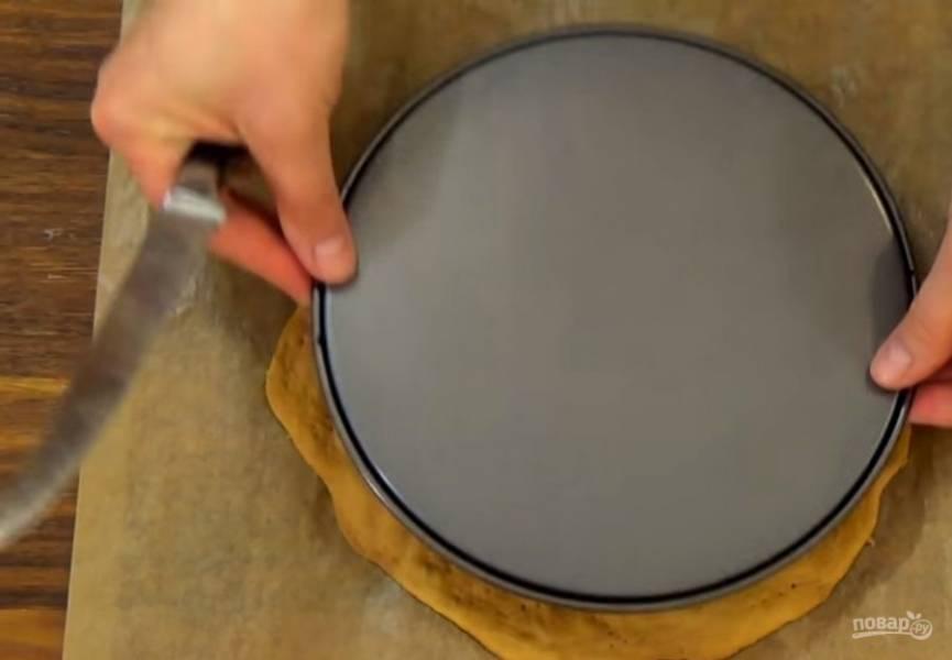 5.  Добавьте муку и замесите эластичное тесто. Остудите тесто при комнатной температуре, чтобы оно не прилипало к рукам. Разделите тесто на девять частей и раскатайте каждую на пергаментной бумаге в круг так, чтобы края теста слегка выходили за края формы.