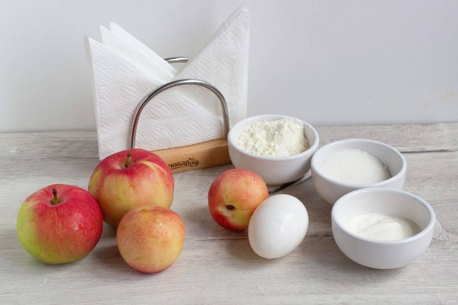 Подготовьте все необходимые ингредиенты. Фрукты хорошо помойте.