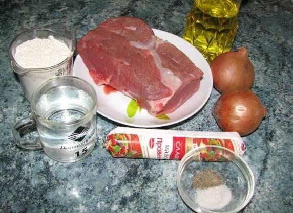 Подготовим все необходимые для приготовления ингредиенты.