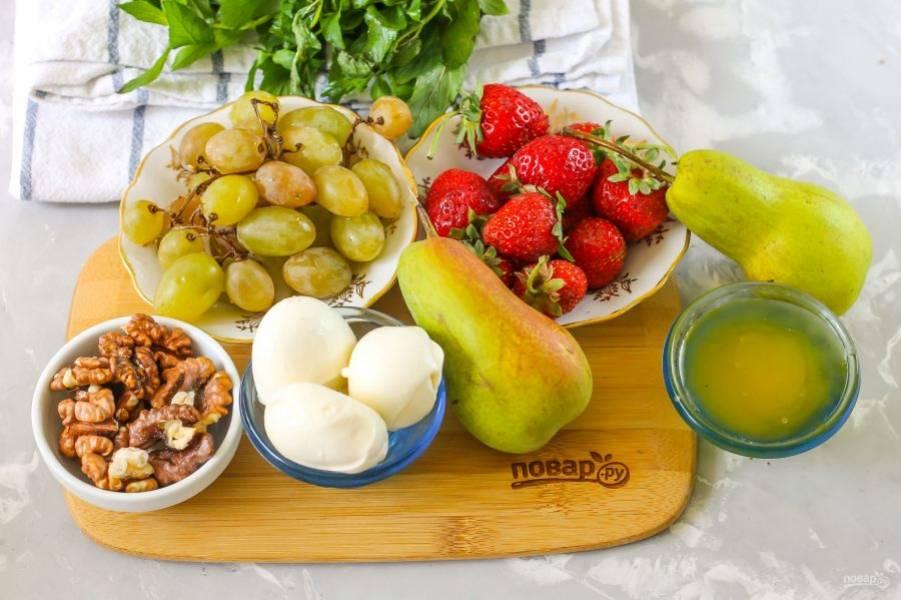 Подготовьте ингредиенты. Все продукты должны быть либо сладкими на вкус, либо слегка солеными, но не кислыми!