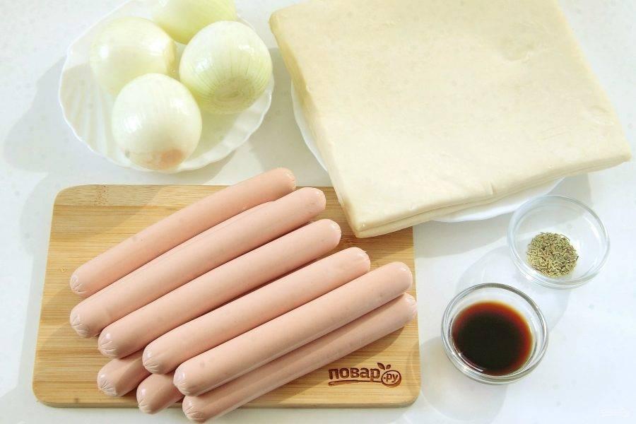 Подготовьте все ингредиенты. Тесто заранее разморозьте при комнатной температуре.