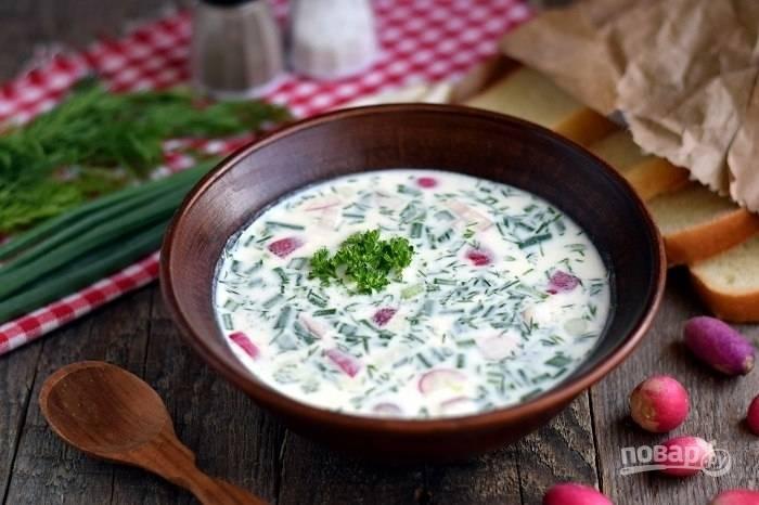 9.Отправьте блюдо на несколько часов в холодильник, а затем подавайте.
