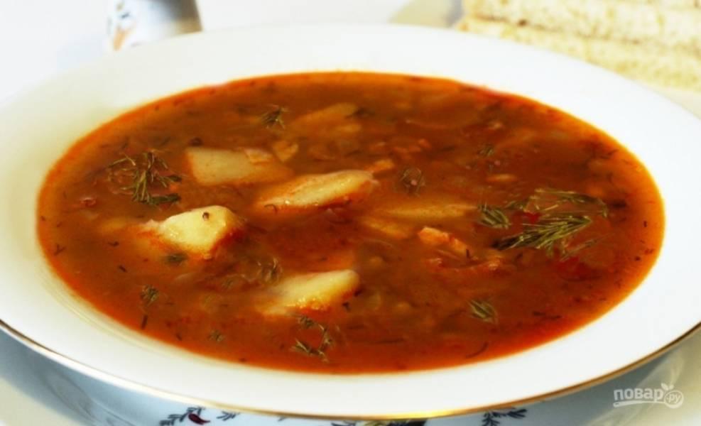Варите суп ещё 2 минуты. Приятного аппетита!