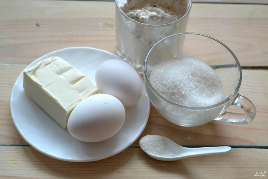 Подготовьте все нобходимые ингредиенты. Яйца должы быть охлажденными, чтобы тесто получилось пышным.