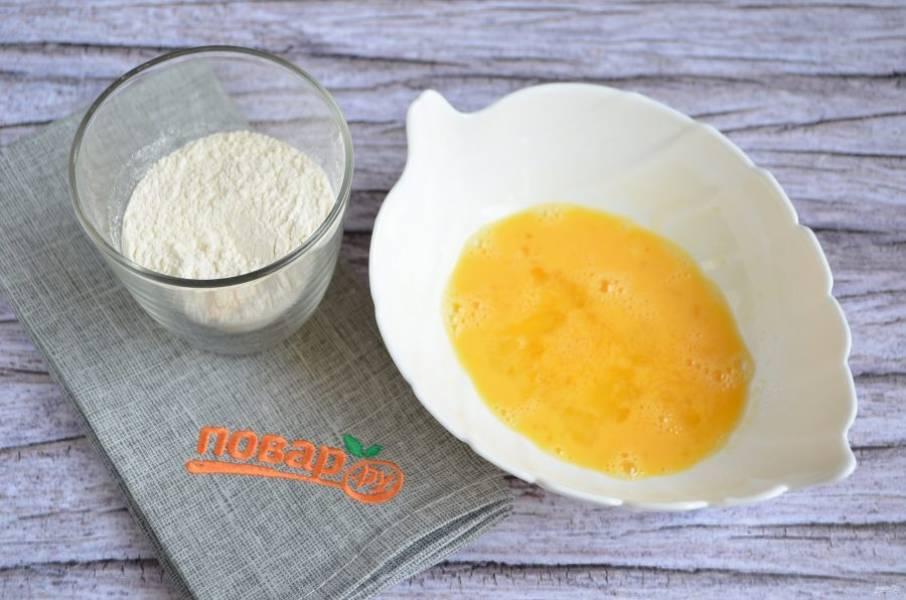5. Для сырных рулетиков в миске взболтайте вилкой яйцо со щепоткой соли.