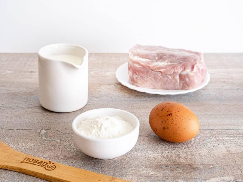 Подготовьте все необходимые ингредиенты. Мясо помойте и обсушите.
