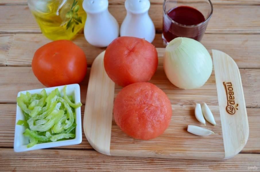 2. Теперь можно подготовить овощи. Помидоры нужно вымыть, сделайте на них небольшие надрезы. Опустите их на пару минут в кипяток, затем остудите и снимите кожицу. Сладкий перец вымойте, просушите и очистите от семян и хвостика. Луковицу и чеснок очистите.