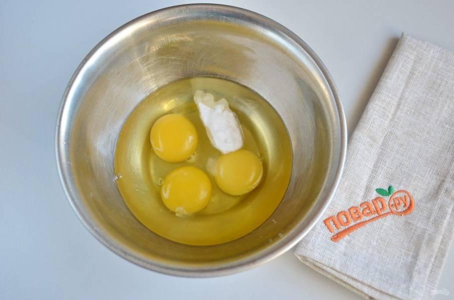 Берем небольшую мисочку, взбиваем в ней яйца с содой.