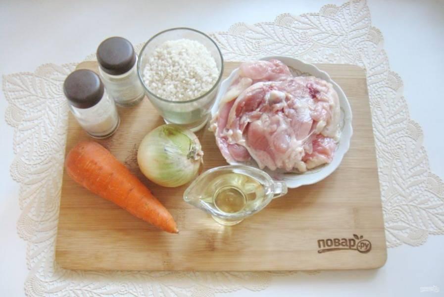 Подготовьте ингредиенты для приготовления шилаплави.