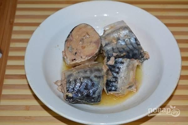 3. Выложите рыбку на тарелку.