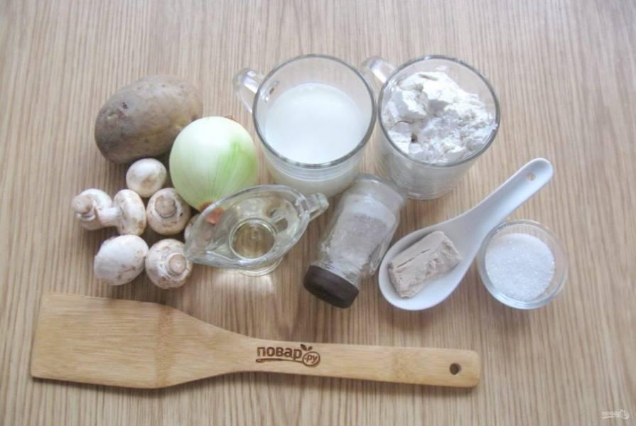 Возьмите все ингредиенты для приготовления пряженых пирожков.