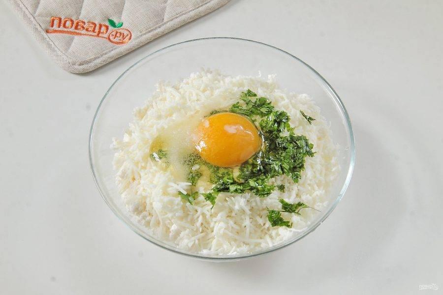 Любую измельченную свежую зелень, яйцо и немного соли.
