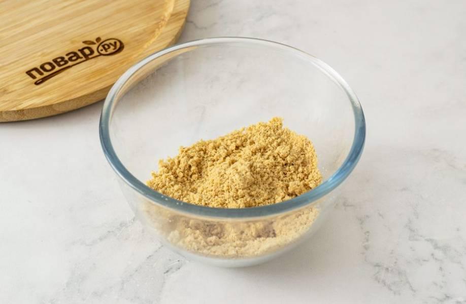 Измельчите печенье до состояния крошки. Добавьте растопленное кокосовое масло, тщательно перемешайте.