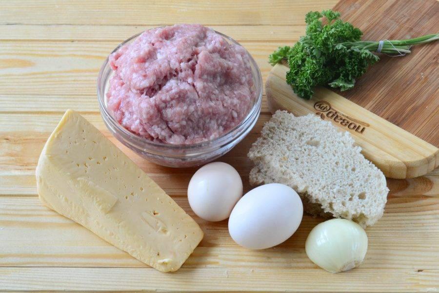 Подготовьте все необходимые ингредиенты. Фарш можно брать любой, мне больше всего нравится свино-говяжий.