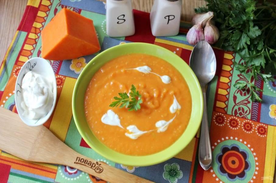 Суп из тыквы со сметаной готов. Подавайте на первое в обед.